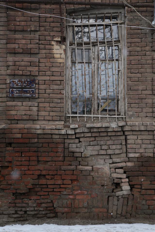 #freetoedit #bricks #brick #tbilisi